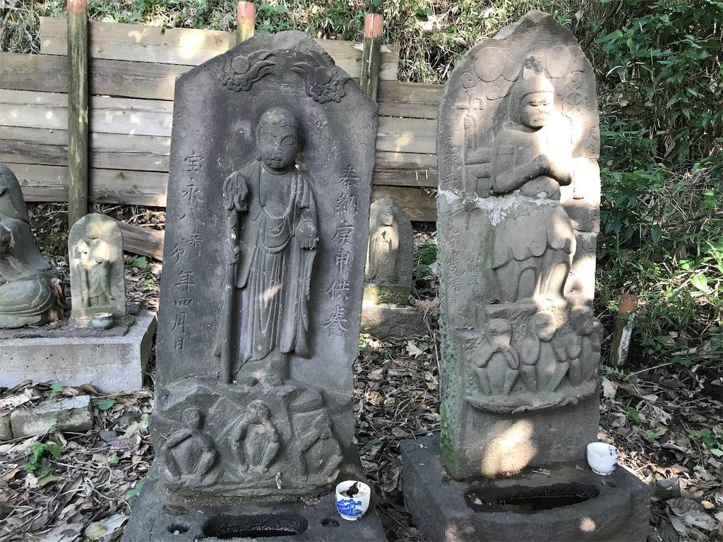 f:id:yokohamamiuken:20190920193504j:image
