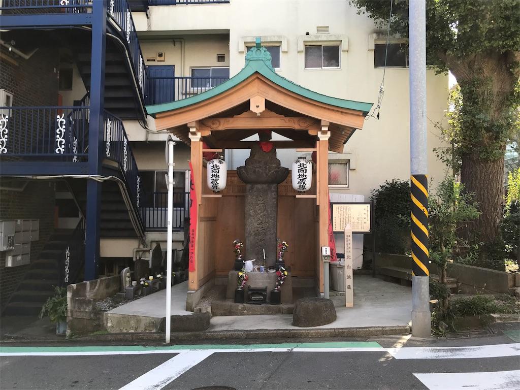 f:id:yokohamamiuken:20190920193520j:image