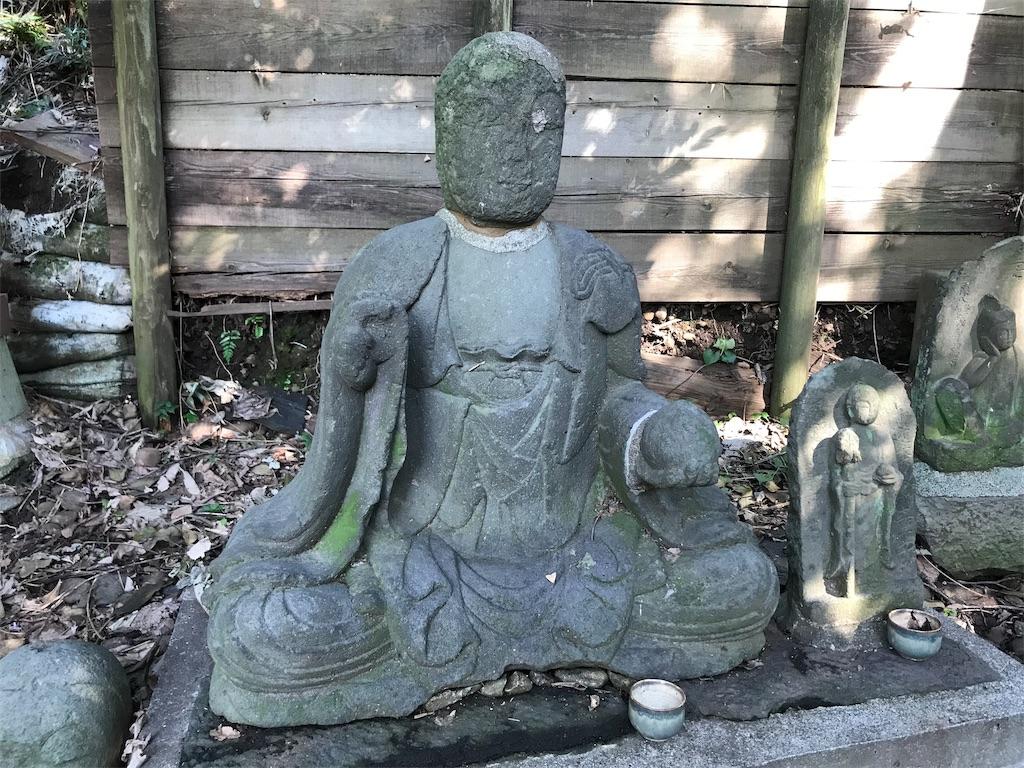 f:id:yokohamamiuken:20190920193602j:image