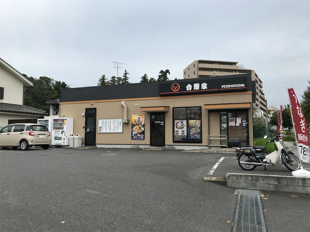 f:id:yokohamamiuken:20190921122641j:image