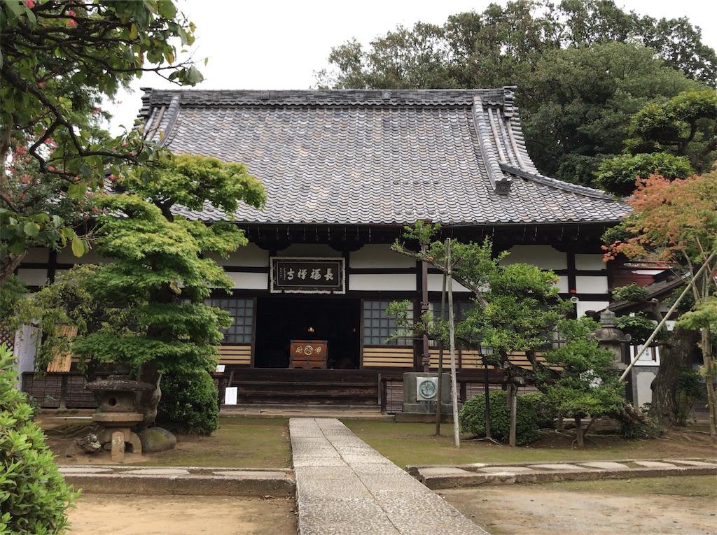 f:id:yokohamamiuken:20190921122856j:image