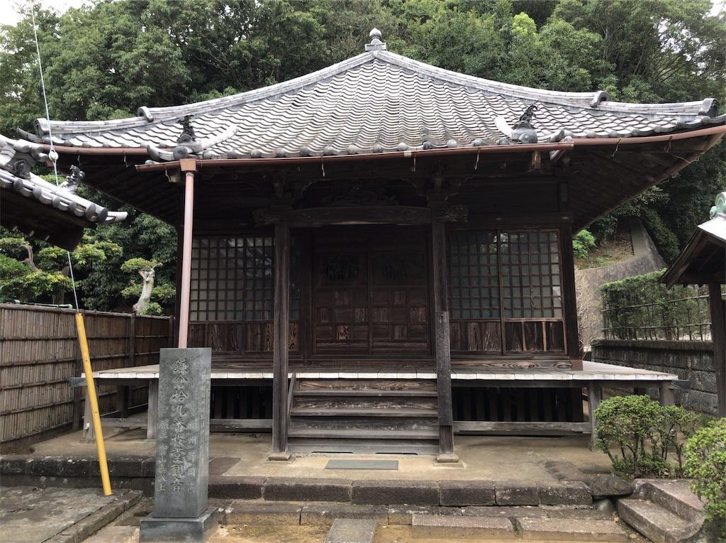 f:id:yokohamamiuken:20190921122905j:image