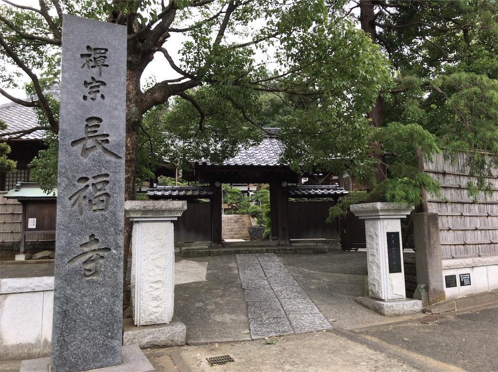 f:id:yokohamamiuken:20190921122941j:image