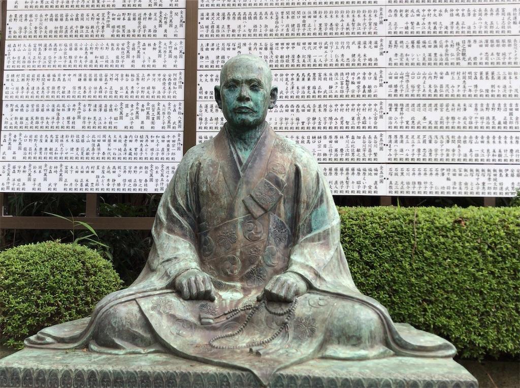 f:id:yokohamamiuken:20190921123052j:image
