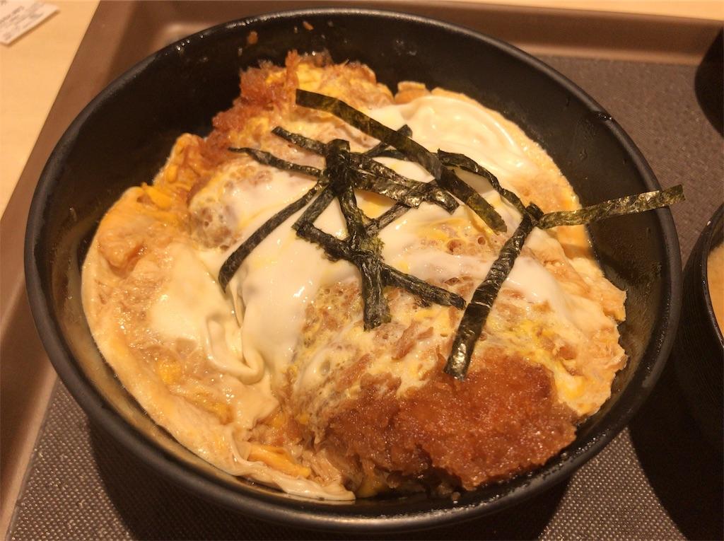 f:id:yokohamamiuken:20190922093938j:image