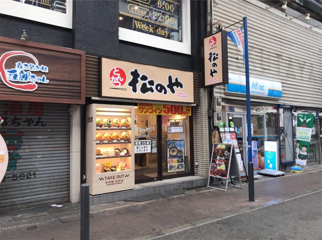 f:id:yokohamamiuken:20190922093941j:image