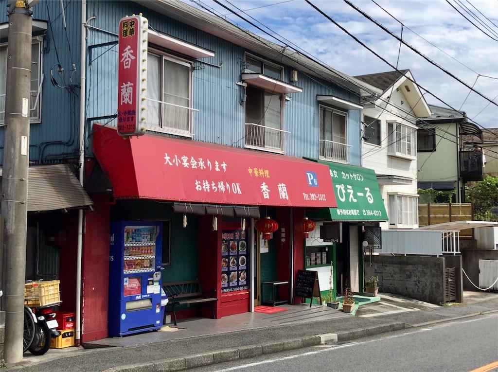 f:id:yokohamamiuken:20190924121016j:image