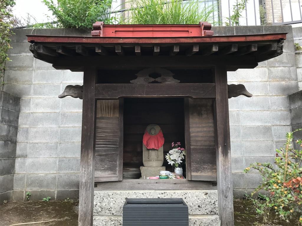 f:id:yokohamamiuken:20190924124006j:image