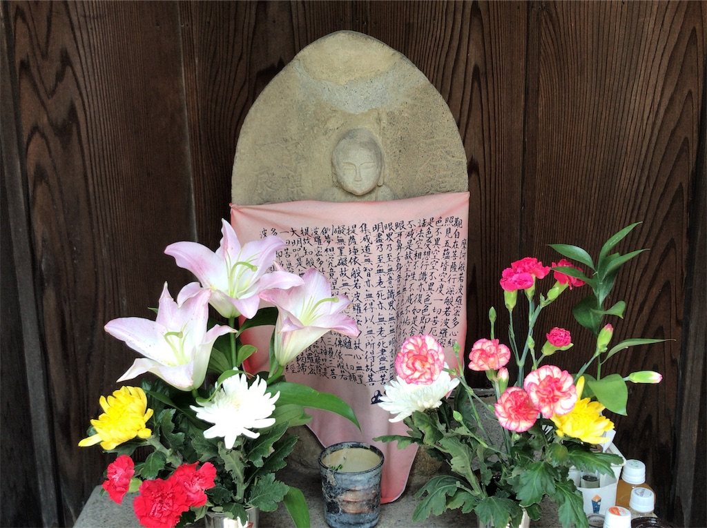 f:id:yokohamamiuken:20190924124133j:image
