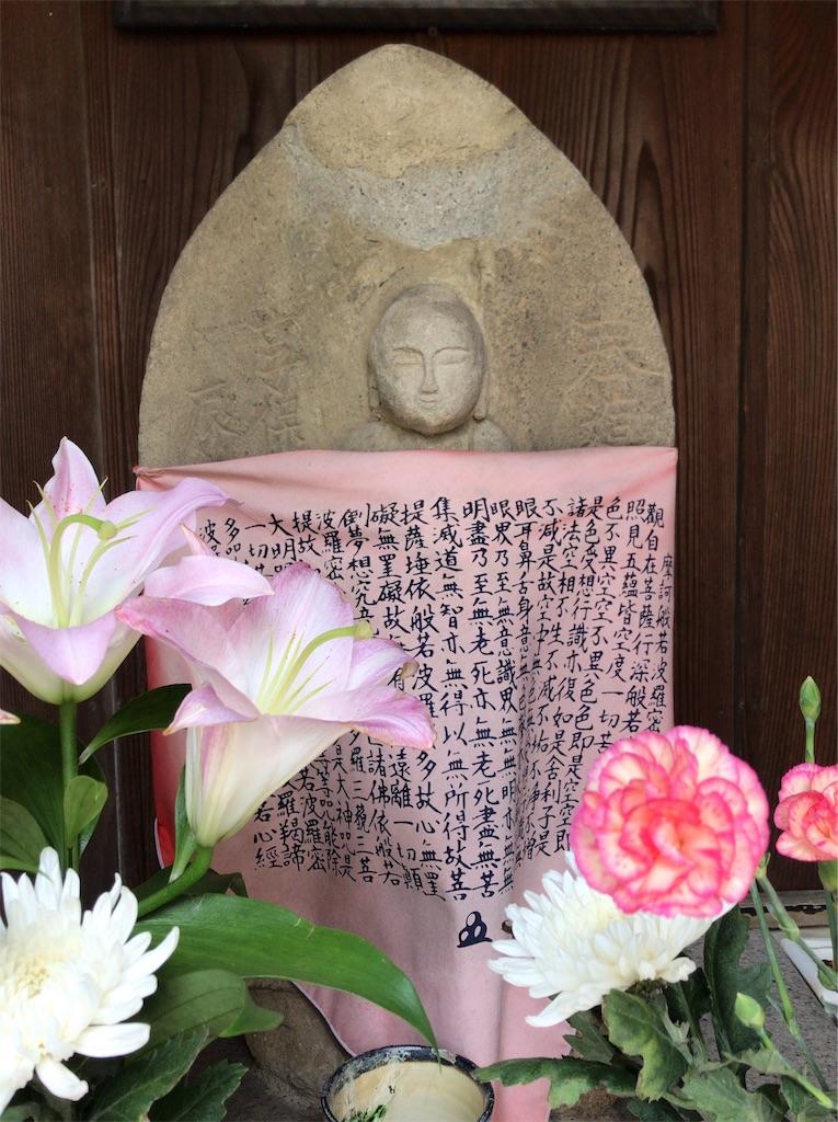 f:id:yokohamamiuken:20190924124155j:image