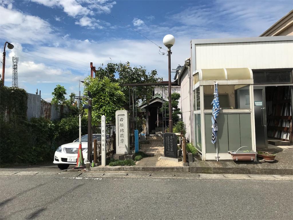 f:id:yokohamamiuken:20190924124200j:image