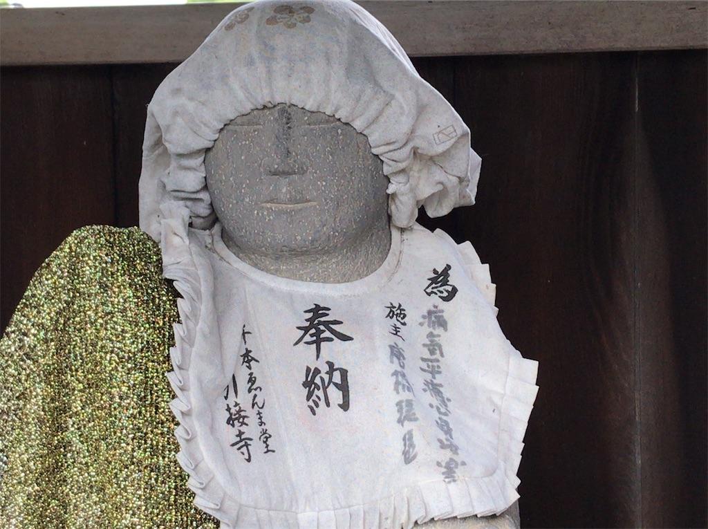 f:id:yokohamamiuken:20190924124300j:image
