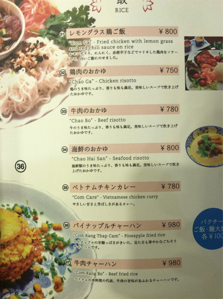 f:id:yokohamamiuken:20190924222157j:image