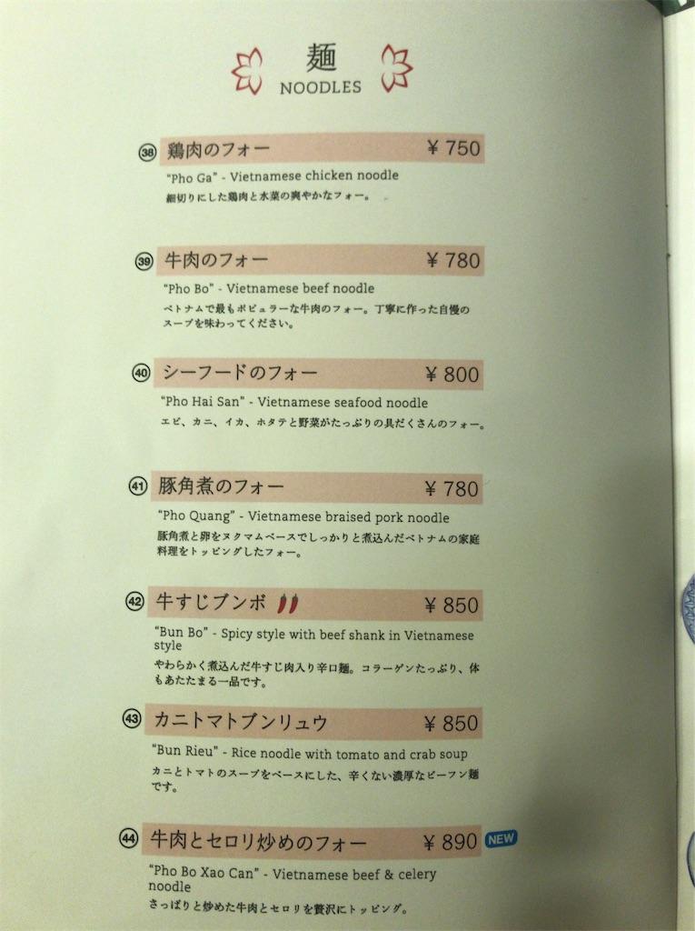 f:id:yokohamamiuken:20190924222421j:image