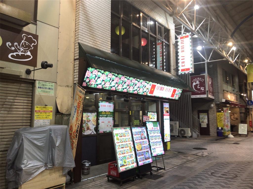 f:id:yokohamamiuken:20190924222427j:image