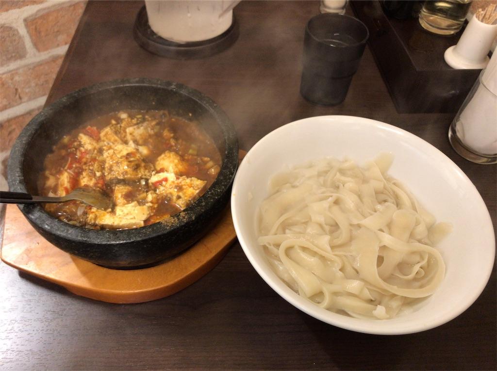 f:id:yokohamamiuken:20190926141053j:image