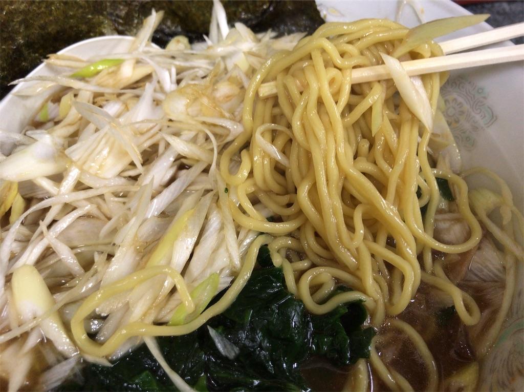 f:id:yokohamamiuken:20190928163044j:image