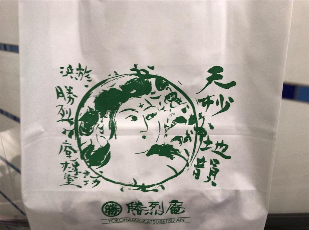 f:id:yokohamamiuken:20190930214843j:image