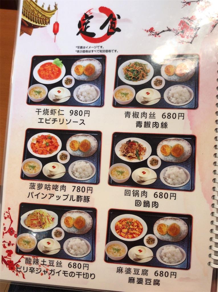 f:id:yokohamamiuken:20191002123934j:image