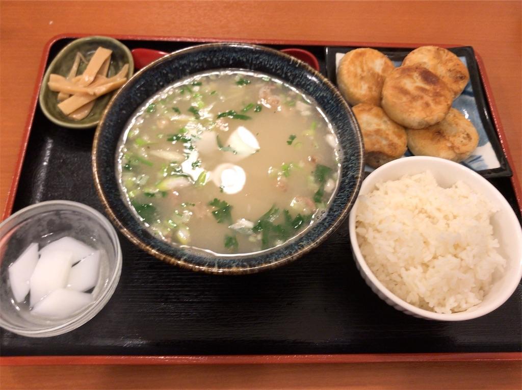 f:id:yokohamamiuken:20191002123954j:image