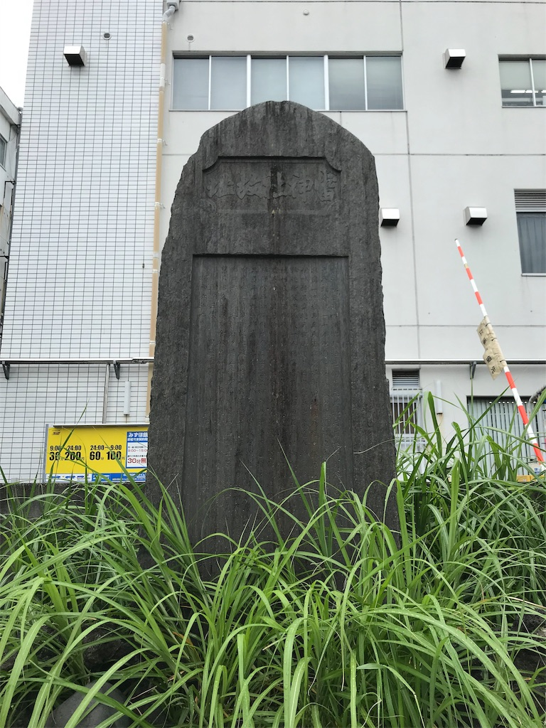 f:id:yokohamamiuken:20191003100019j:image