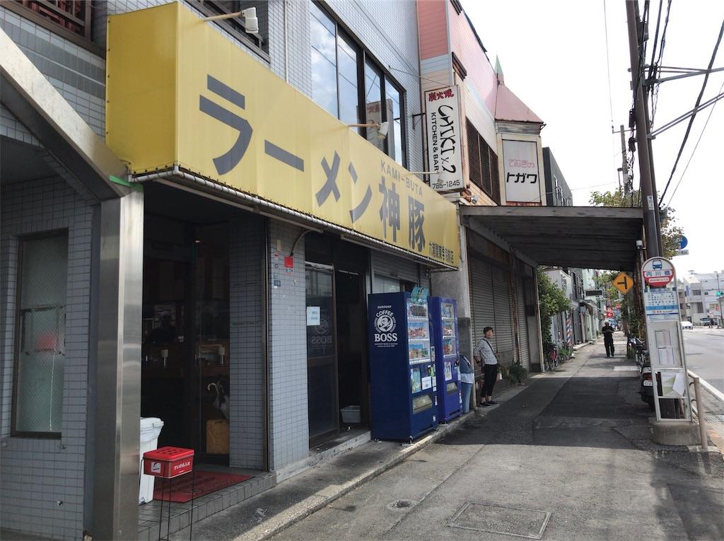 f:id:yokohamamiuken:20191004083639j:image