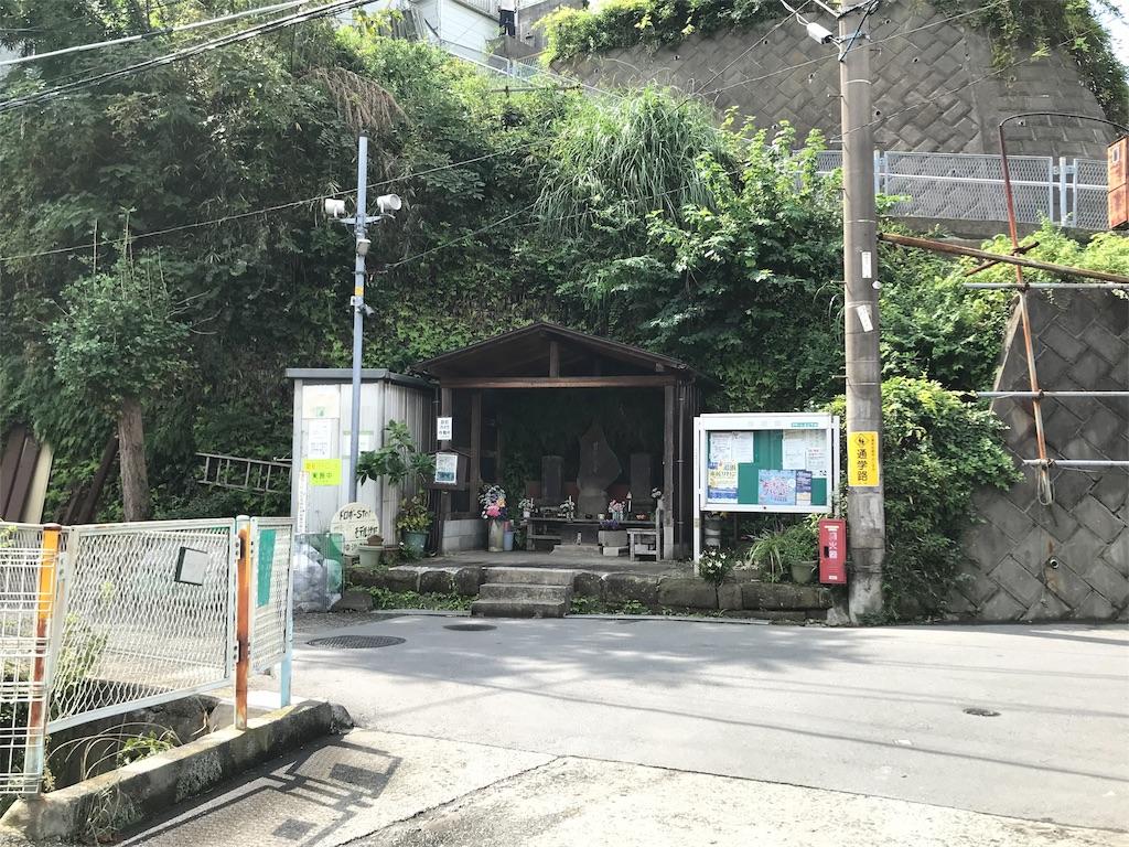 f:id:yokohamamiuken:20191004083857j:image