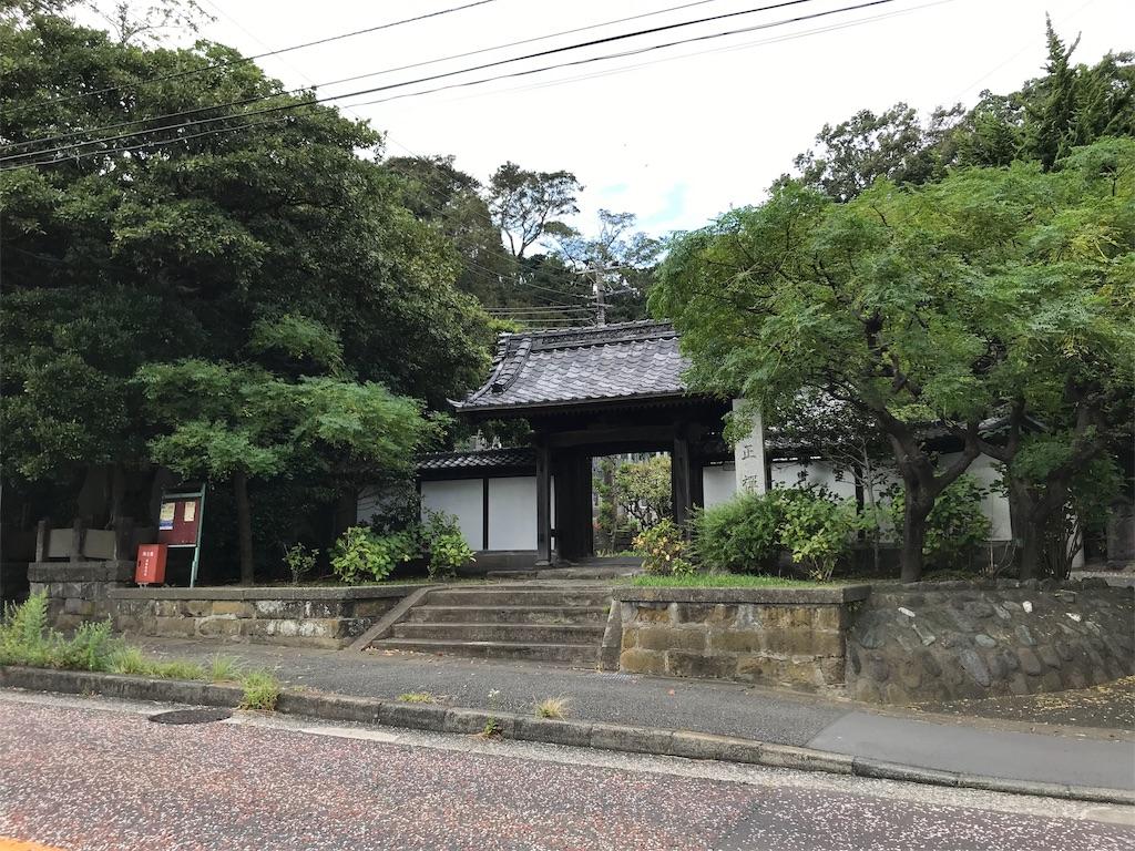 f:id:yokohamamiuken:20191004084343j:image