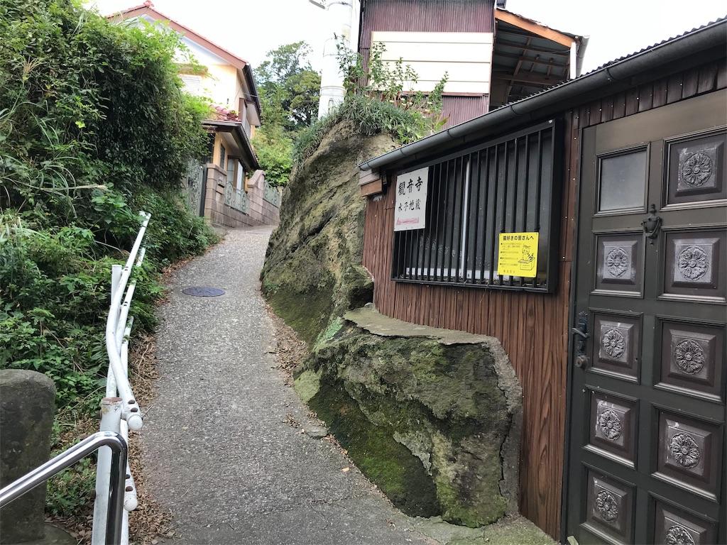 f:id:yokohamamiuken:20191004084503j:image
