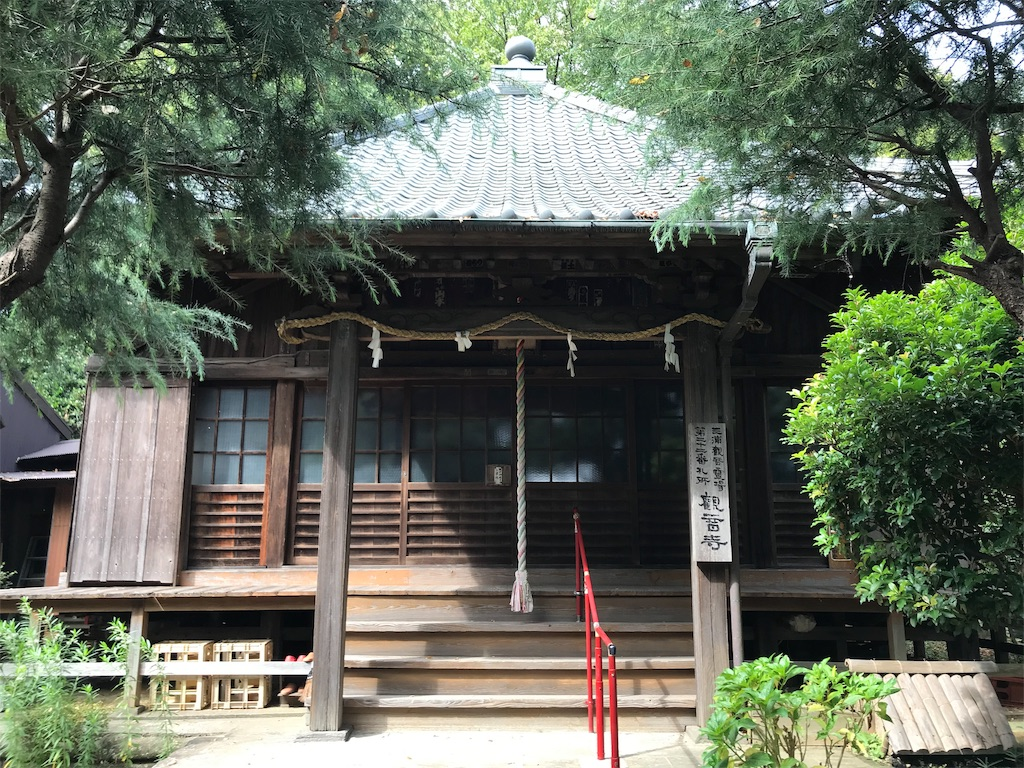 f:id:yokohamamiuken:20191004084511j:image