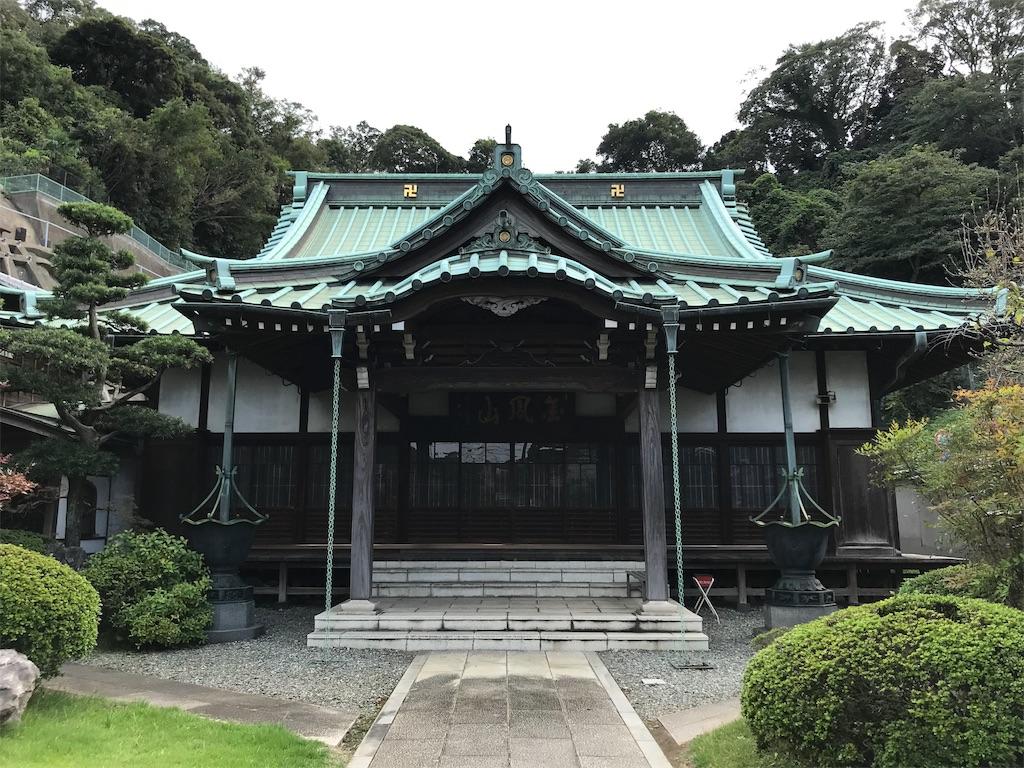 f:id:yokohamamiuken:20191004085051j:image