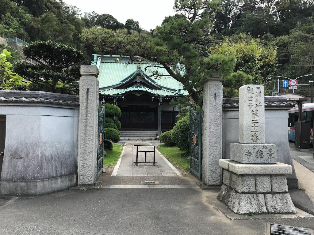 f:id:yokohamamiuken:20191004085106j:image