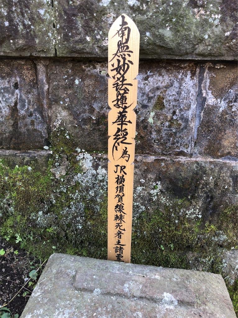 f:id:yokohamamiuken:20191004085225j:image