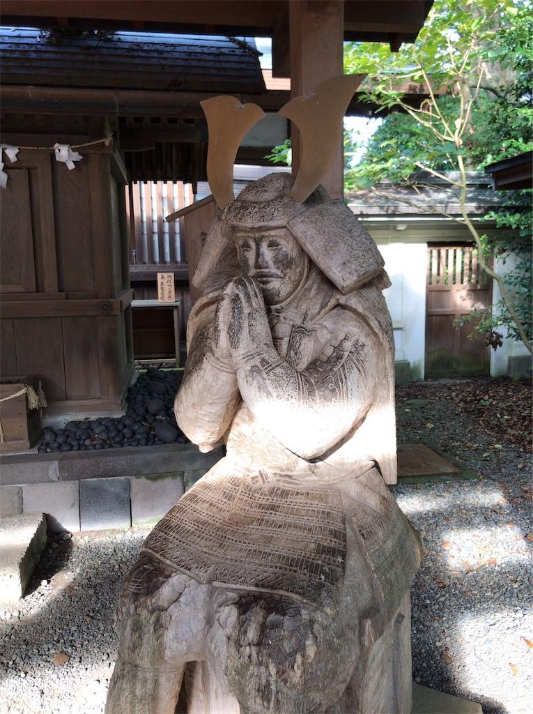 f:id:yokohamamiuken:20191004085927j:image