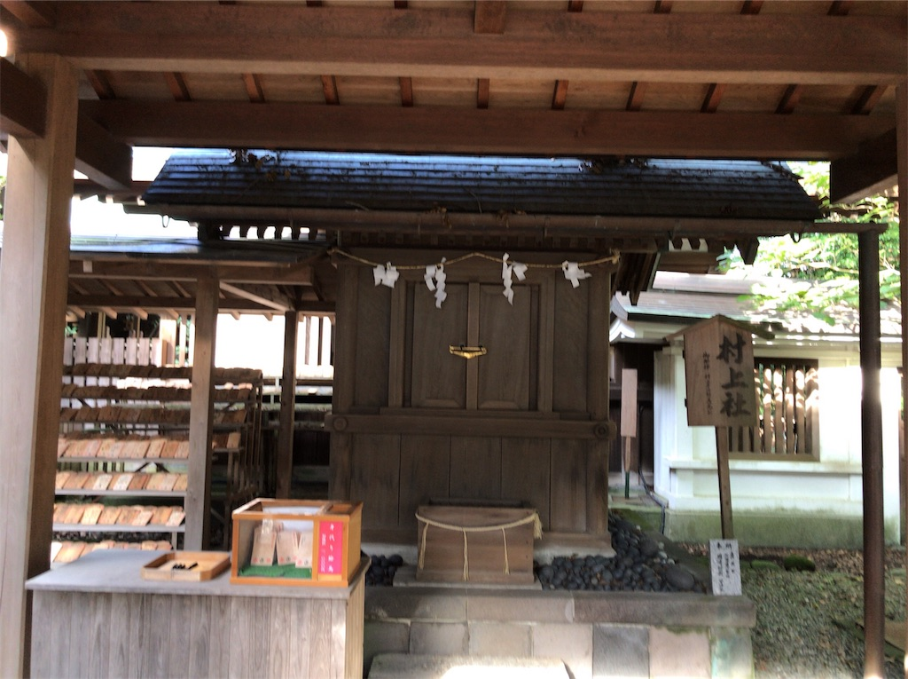 f:id:yokohamamiuken:20191004085943j:image
