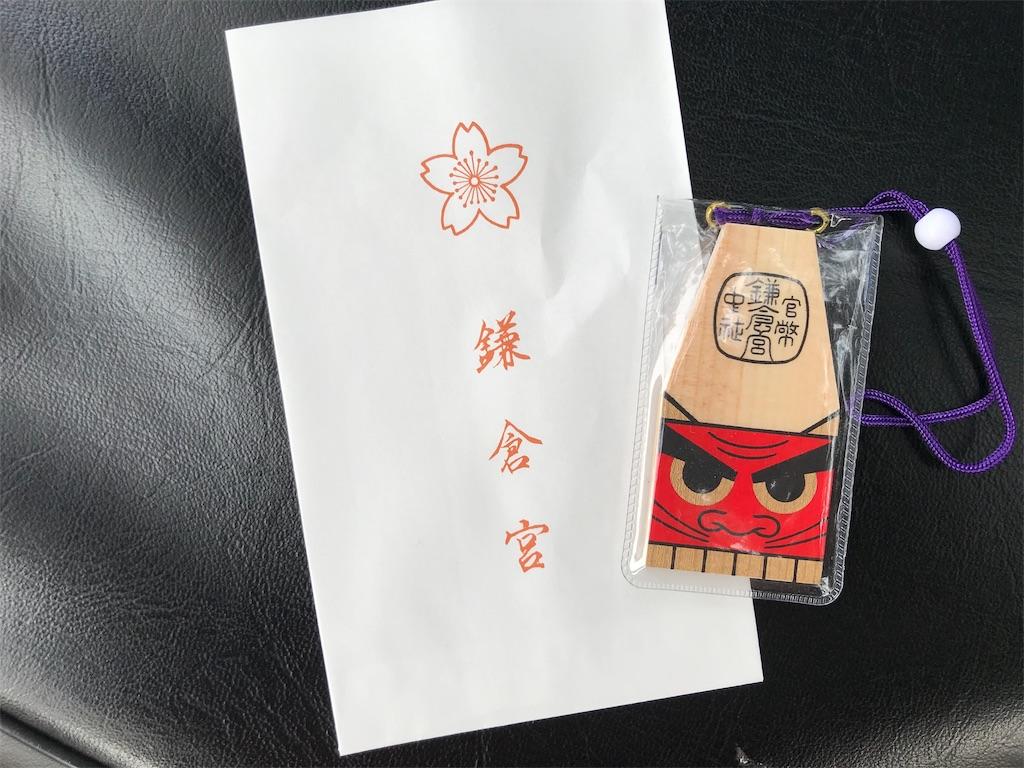f:id:yokohamamiuken:20191004090156j:image