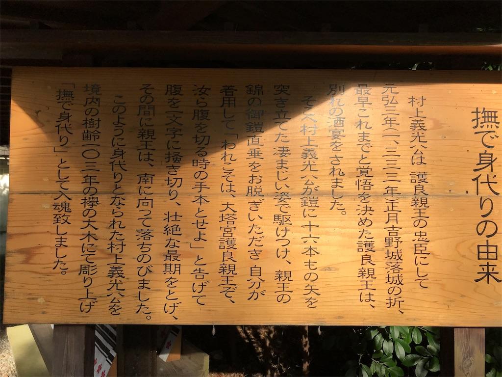 f:id:yokohamamiuken:20191004090209j:image