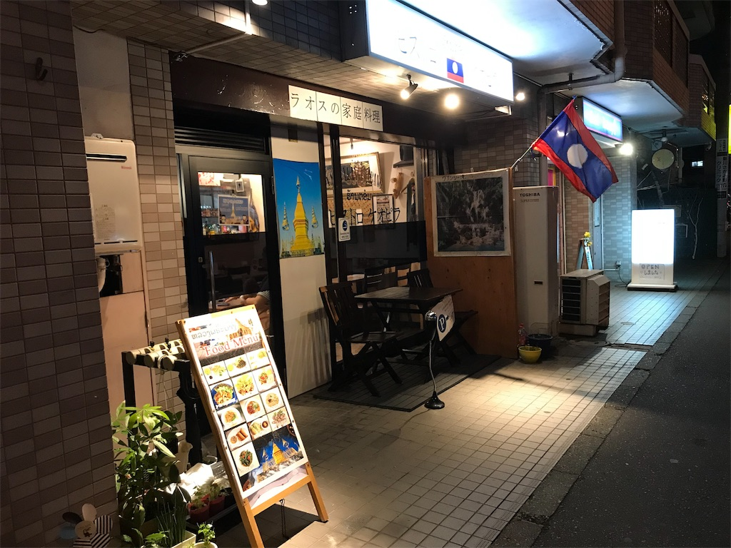 f:id:yokohamamiuken:20191004095615j:image