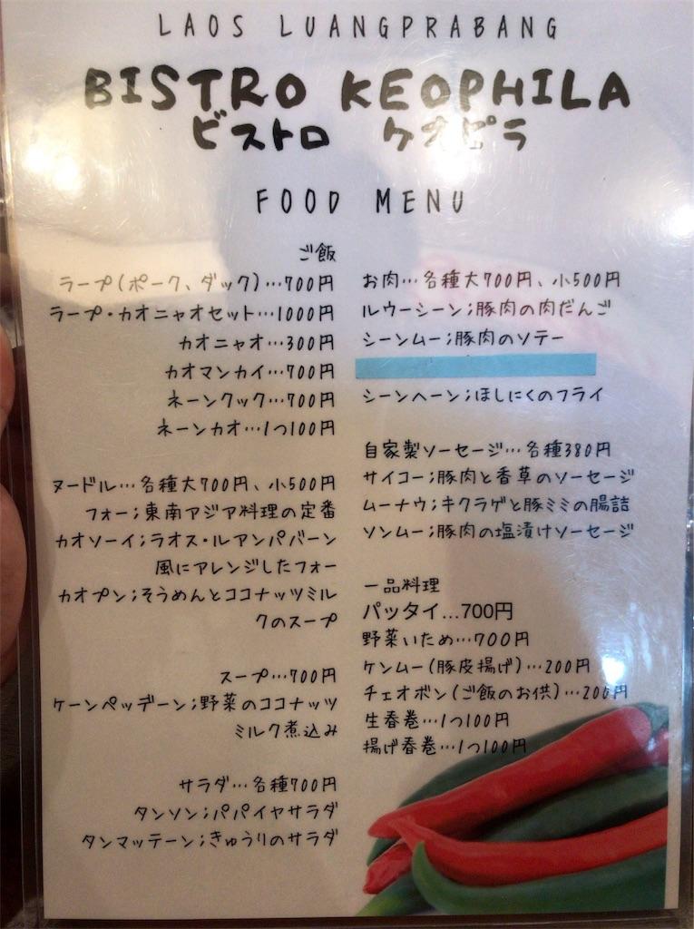 f:id:yokohamamiuken:20191004095708j:image
