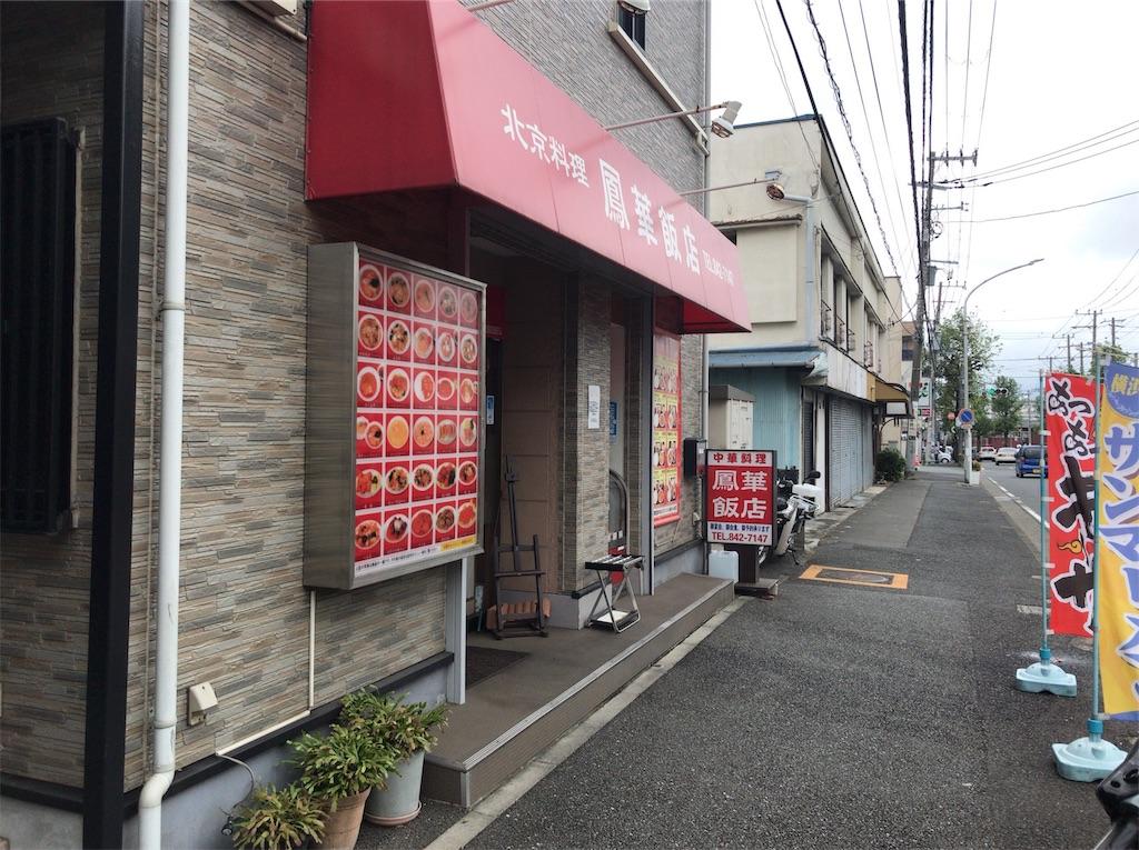 f:id:yokohamamiuken:20191006131151j:image