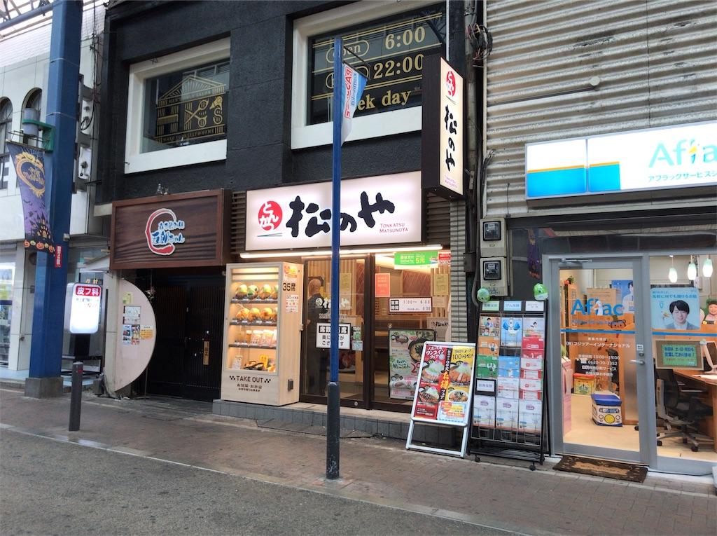 f:id:yokohamamiuken:20191007105247j:image