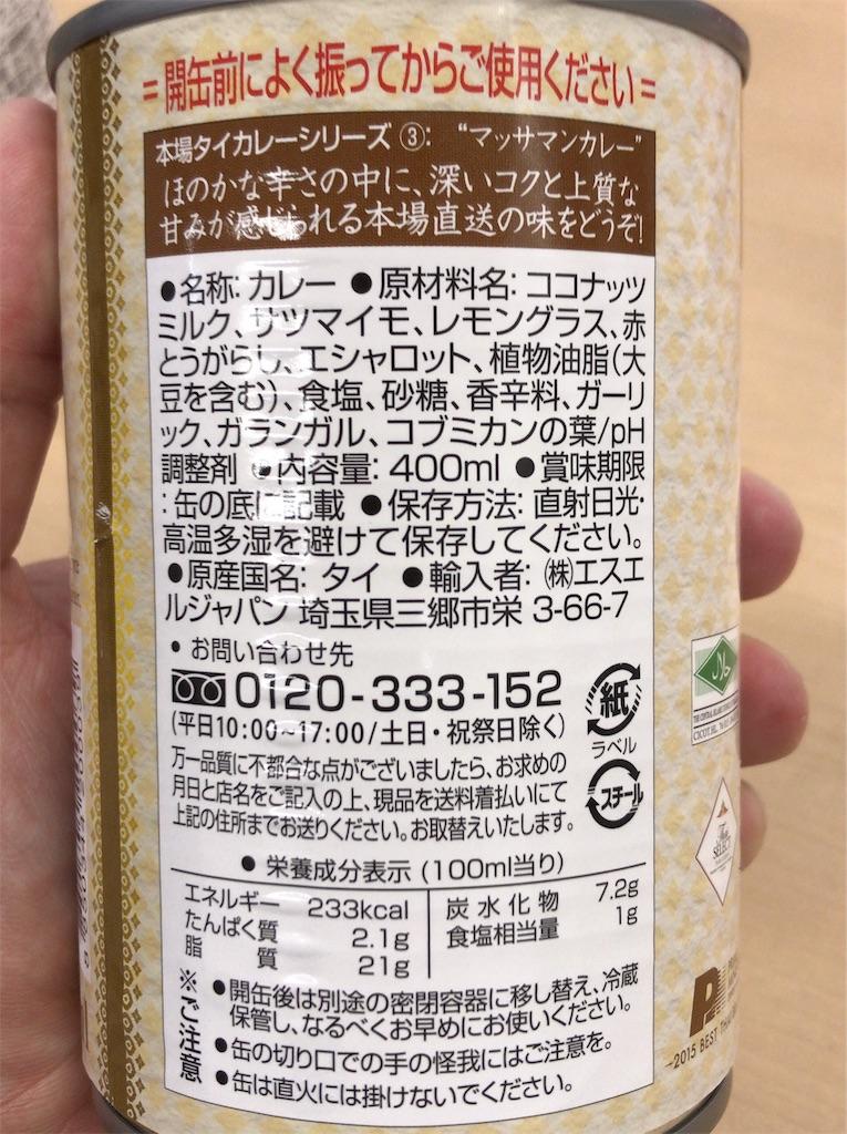 f:id:yokohamamiuken:20191007160227j:image