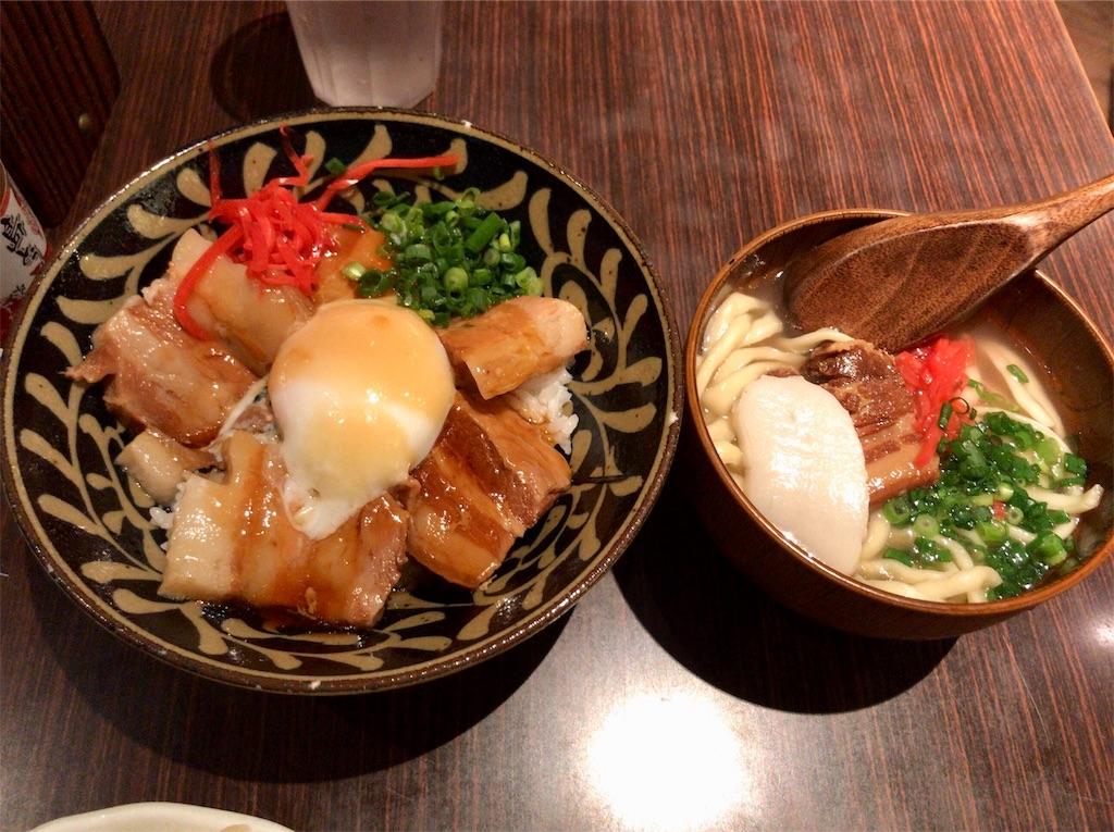 f:id:yokohamamiuken:20191008135835j:image