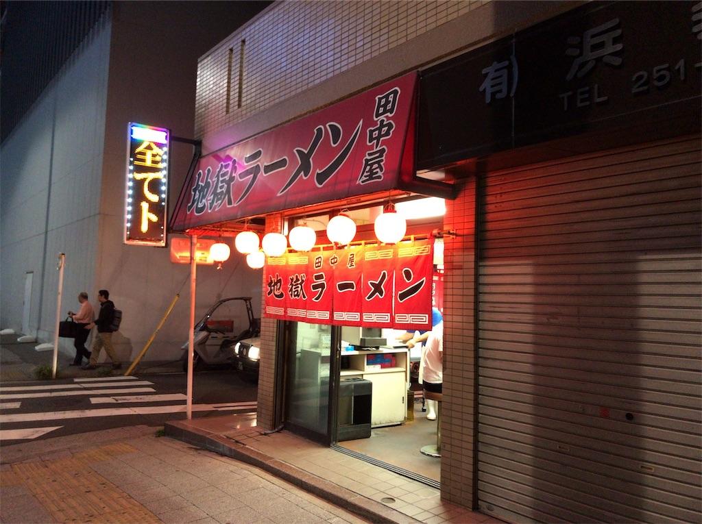 f:id:yokohamamiuken:20191010000126j:image