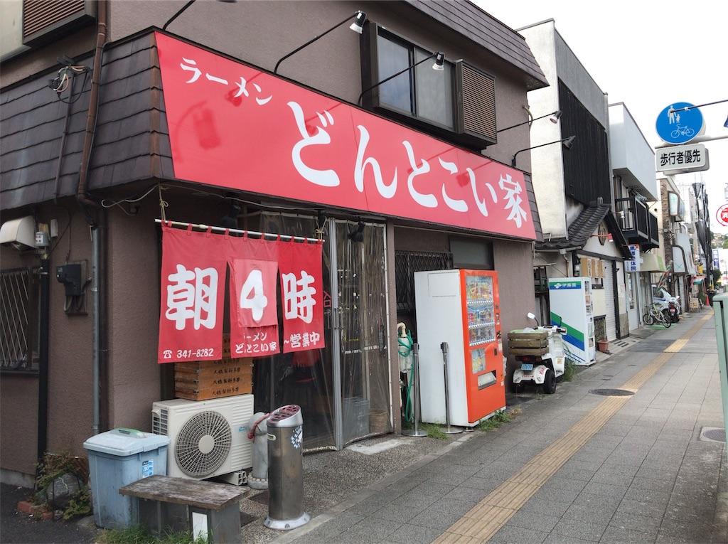 f:id:yokohamamiuken:20191010101957j:image
