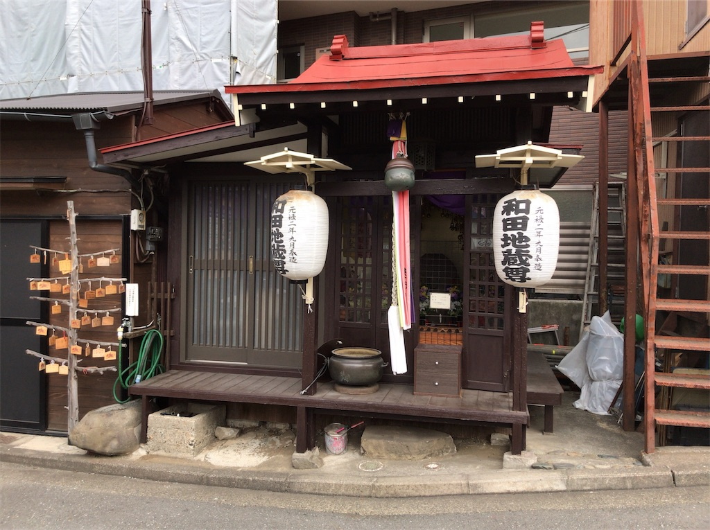 f:id:yokohamamiuken:20191010103312j:image