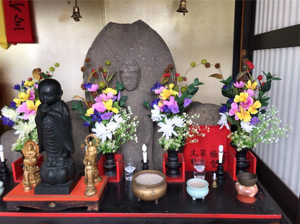 f:id:yokohamamiuken:20191010103331j:image