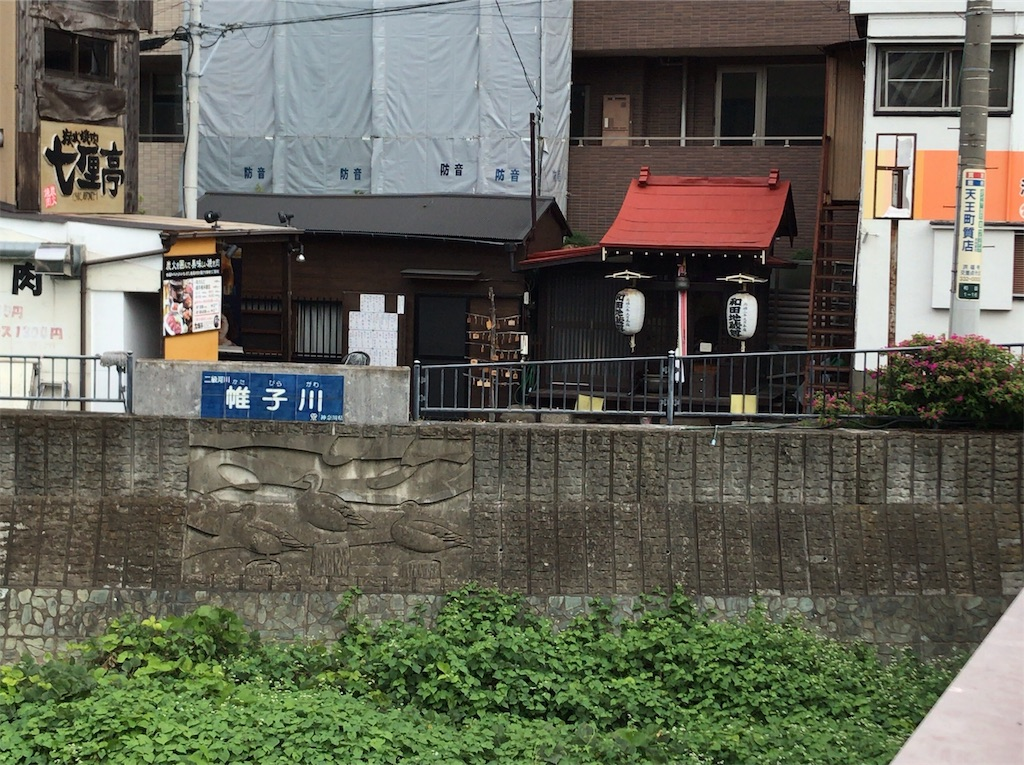 f:id:yokohamamiuken:20191010103334j:image