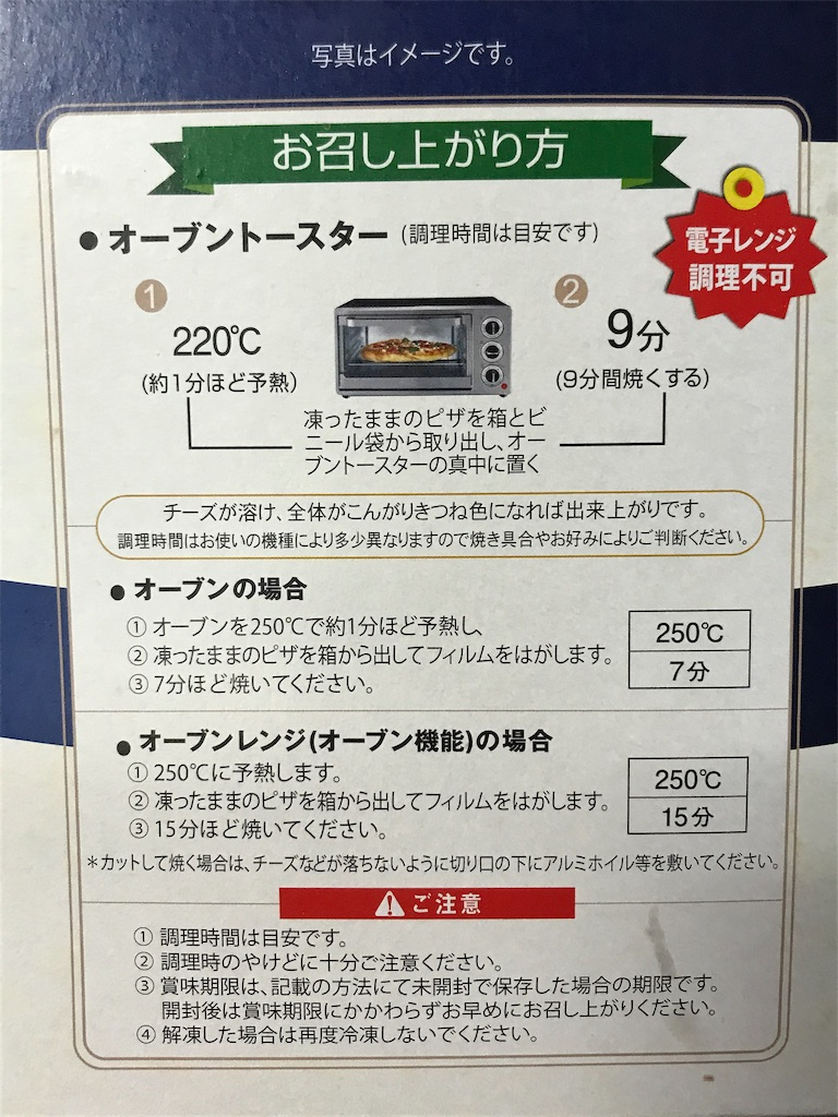 f:id:yokohamamiuken:20191012153806j:image