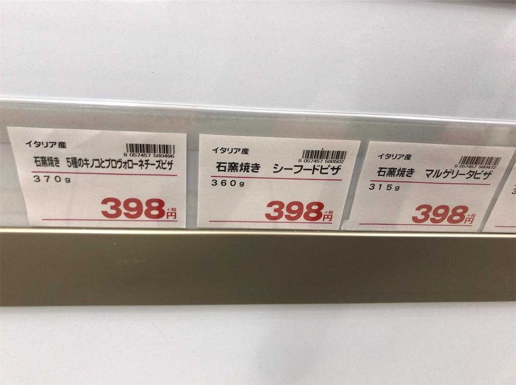 https://cdn-ak.f.st-hatena.com/images/fotolife/y/yokohamamiuken/20191012/20191012153859.jpg